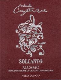 Solcanto Nero D´Avola DOC Antonello Cassara 0,75l
